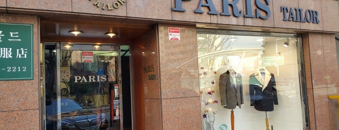 paris custom tailor is one of shopping centers.