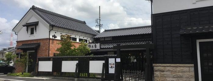 珈琲屋らんぷ 中川店 is one of Bosabosahead : понравившиеся места.