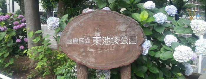 Higashi-Ikebukuro Park is one of Tempat yang Disukai Mycroft.