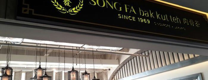 SONG FA bak kut teh 肉骨苶 is one of Jakarta.