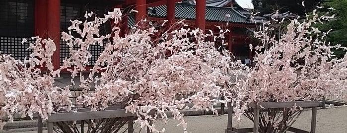 Heian Jingu Shrine is one of Kyoto.