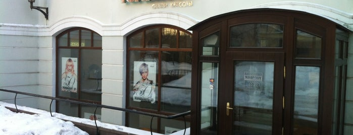 Toni & Guy is one of Beauty salons in Moscow.