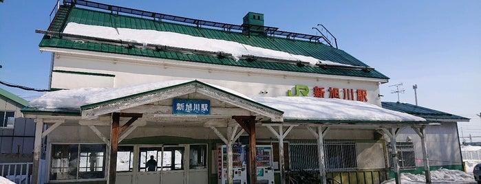Shin-Asahikawa Station (A30) is one of JR 홋카이도역 (JR 北海道地方の駅).
