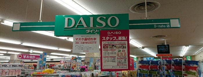 Daiso is one of Okinawa.