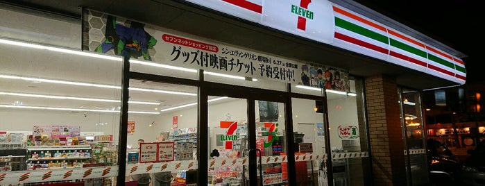 7-Eleven is one of Orte, die Masahiro gefallen.