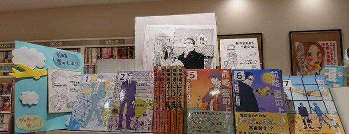 Books Kinokuniya is one of 空港 ラウンジ.