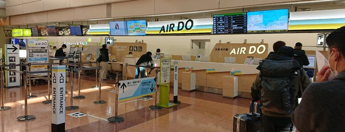 AIRDO チェックインカウンター is one of 空港 ラウンジ.