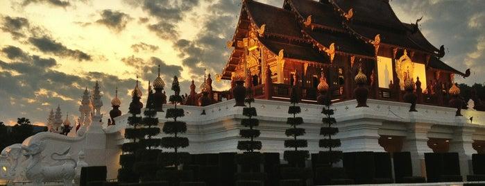 หอคำหลวง is one of Chiang Mai Thailand.