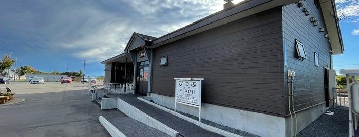 比布駅 is one of JR 홋카이도역 (JR 北海道地方の駅).