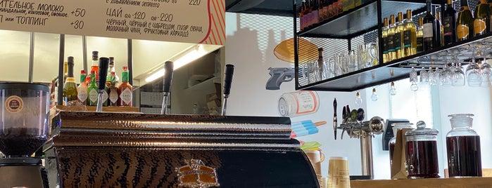 Meating & 7 сэндвичей is one of Vladimirさんの保存済みスポット.