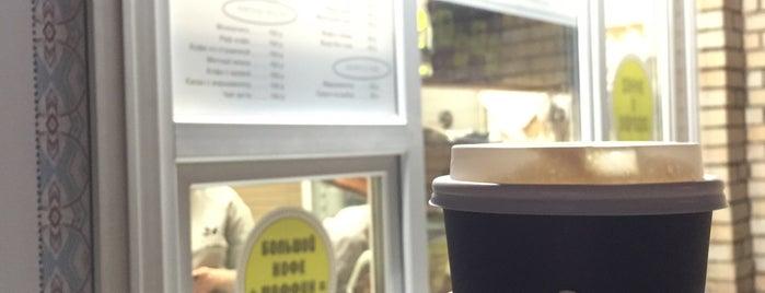 Правда кофе is one of Nadezhdaさんのお気に入りスポット.