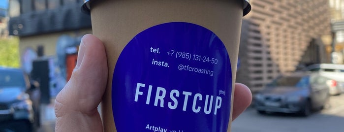 The First Cup is one of Coffee Cup Addict.