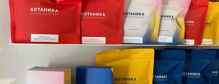 Ботаника Coffee Roasters is one of Казань.