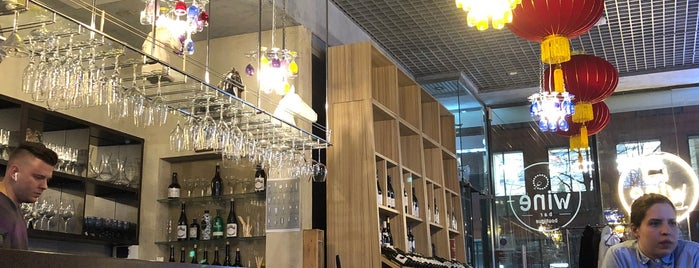 IQ Wine Bar is one of Restaurants and cafes.