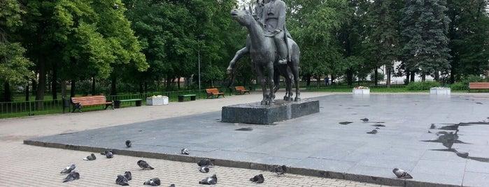 Миусская площадь is one of рядом с домом.