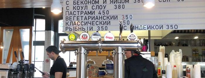 Meating & 7 сэндвичей is one of Lugares guardados de Vladimir.