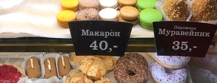 Булочная Ф. Вольчека is one of Кофейни и булочные.