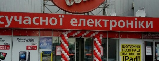 City.com is one of Киев.