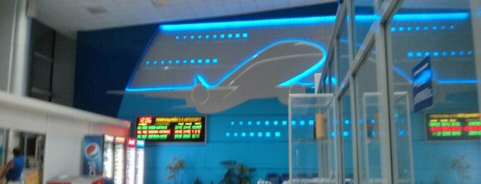 Міжнародний аеропорт «Луганськ» / Luhansk International Airport (VSG) is one of Airports 2.0.