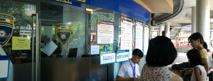 Chiang Mai Immigration One Stop Service is one of Orte, die Jeffrey gefallen.