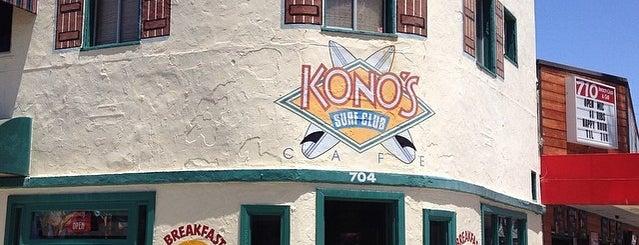 Kono's Coffee Hut is one of San Diego.