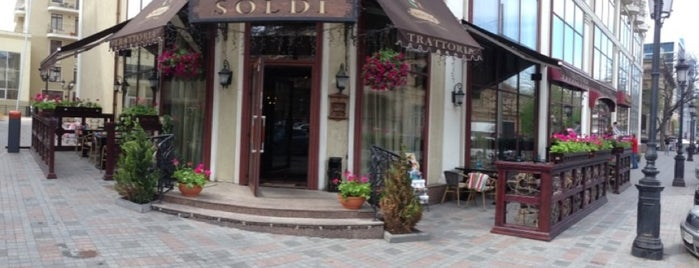 Trattoria Soldi is one of Где в мире вкусно кормят.