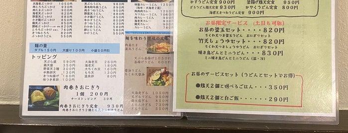 讃岐うどん 讃々 is one of 第5回 関西讃岐うどん西国三十三カ所巡礼.
