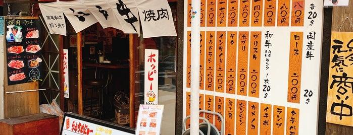 切り売り焼肉 江戸牛 is one of lieu a Tokyo 2.