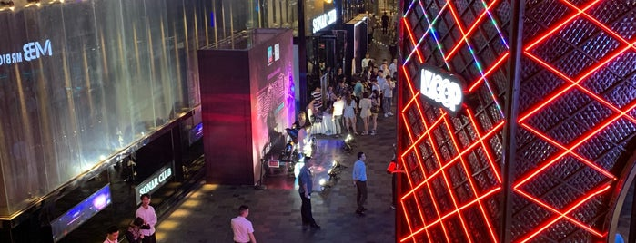 Lan Kwai Fong Chengdu is one of Chengdu.