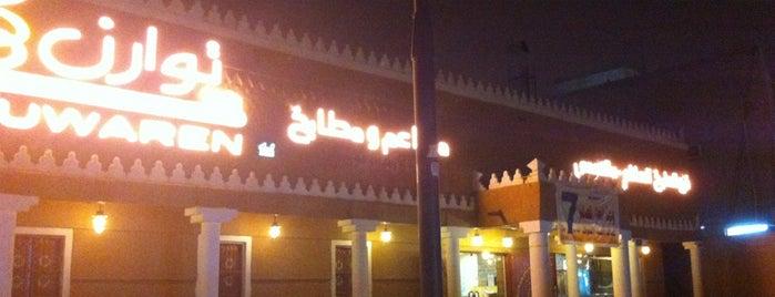 Tuwaren is one of الرياض 2.
