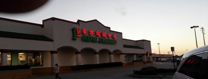 1st Oriental Supermarket is one of must.