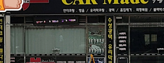Dsb Korean Ginseng Center is one of สถานที่ที่ Pupae ถูกใจ.