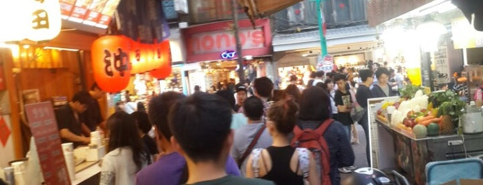 Ximending Knife And Swords is one of สถานที่ที่ Pupae ถูกใจ.