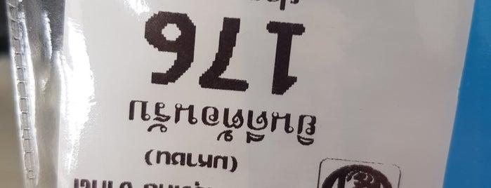 ธนาคารกรุงไทย is one of สถานที่ที่ Pupae ถูกใจ.
