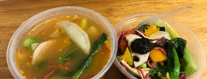 禅悦素食 is one of สถานที่ที่ Andrew ถูกใจ.