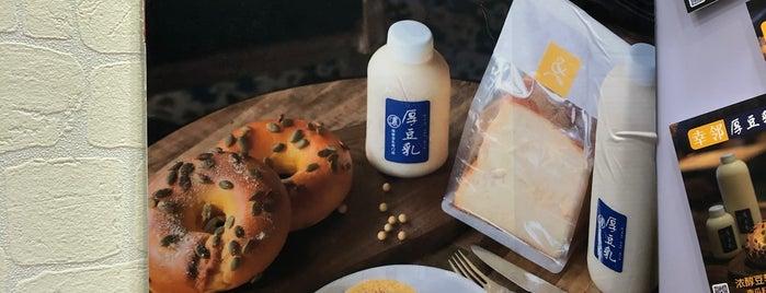 Great Soy Milk is one of Andrew 님이 좋아한 장소.