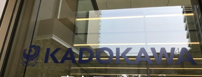 KADOKAWA富士見ビル is one of สถานที่ที่ Masahiro ถูกใจ.