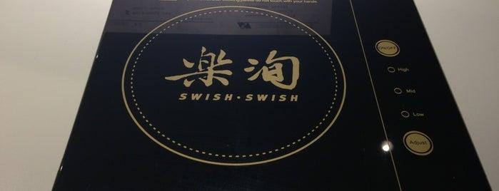Swish Swish is one of สถานที่ที่ stew ถูกใจ.