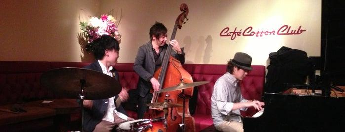 Cafe Cotton Club is one of イリアナ | Iriana'nın Kaydettiği Mekanlar.