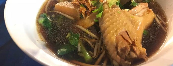 ก๋วยเตี๋ยวไก่น้ำแดง เด่นศรีย่าน is one of BKK_Noodle House_1.