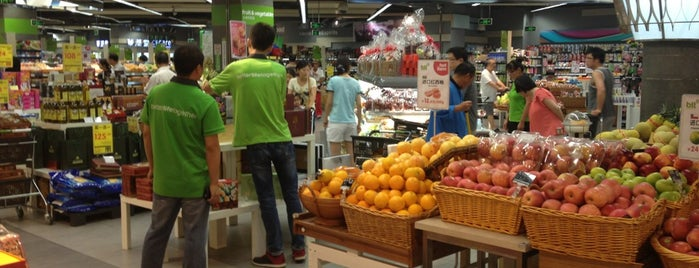BLT Supermarket is one of shanghai.