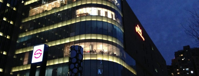 Takashimaya is one of SHANGHAI.