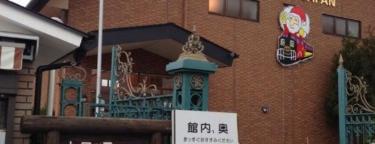トロッコ嵯峨駅 is one of Kansai Trip.