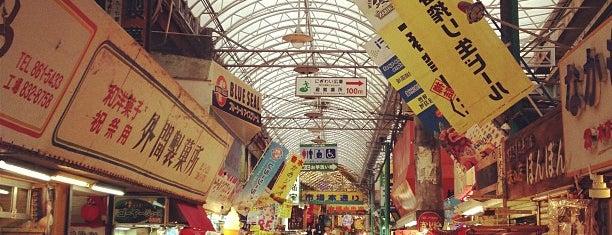 市場本通り商店街 is one of Okinawa.