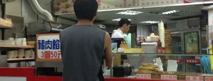 世界豆漿大王 松隆店 is one of taipei.