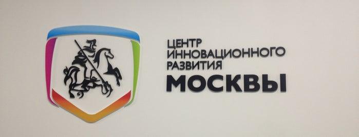 Агентство инноваций города Москвы is one of Tempat yang Disimpan Ali.