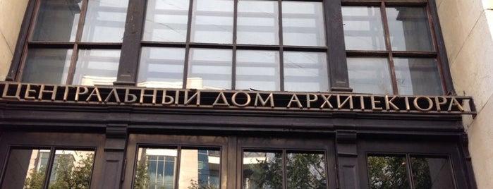 Центральный дом архитектора is one of Где в Москве хорошо.