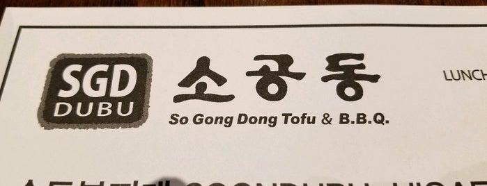 So Gong Dong Tofu & B.B.Q. is one of There's No Place Like Home.
