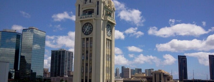 Aloha Tower Marketplace is one of Hawaii Omiyage.