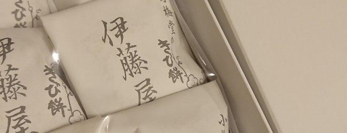 小梅堂 is one of Posti che sono piaciuti a Kaoru.